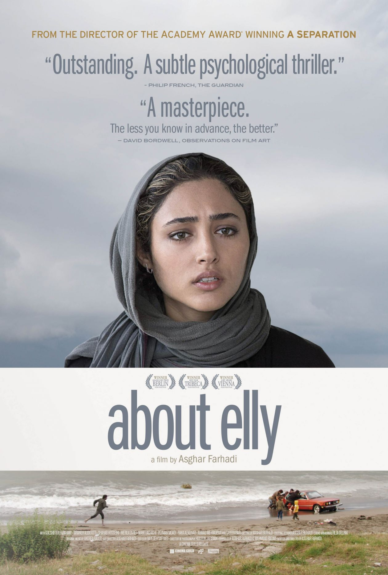 Golshifteh Farahani actress actrice comédienne | About Elly / Asghar Farhadi 2009 / Movie Poster Affiche film