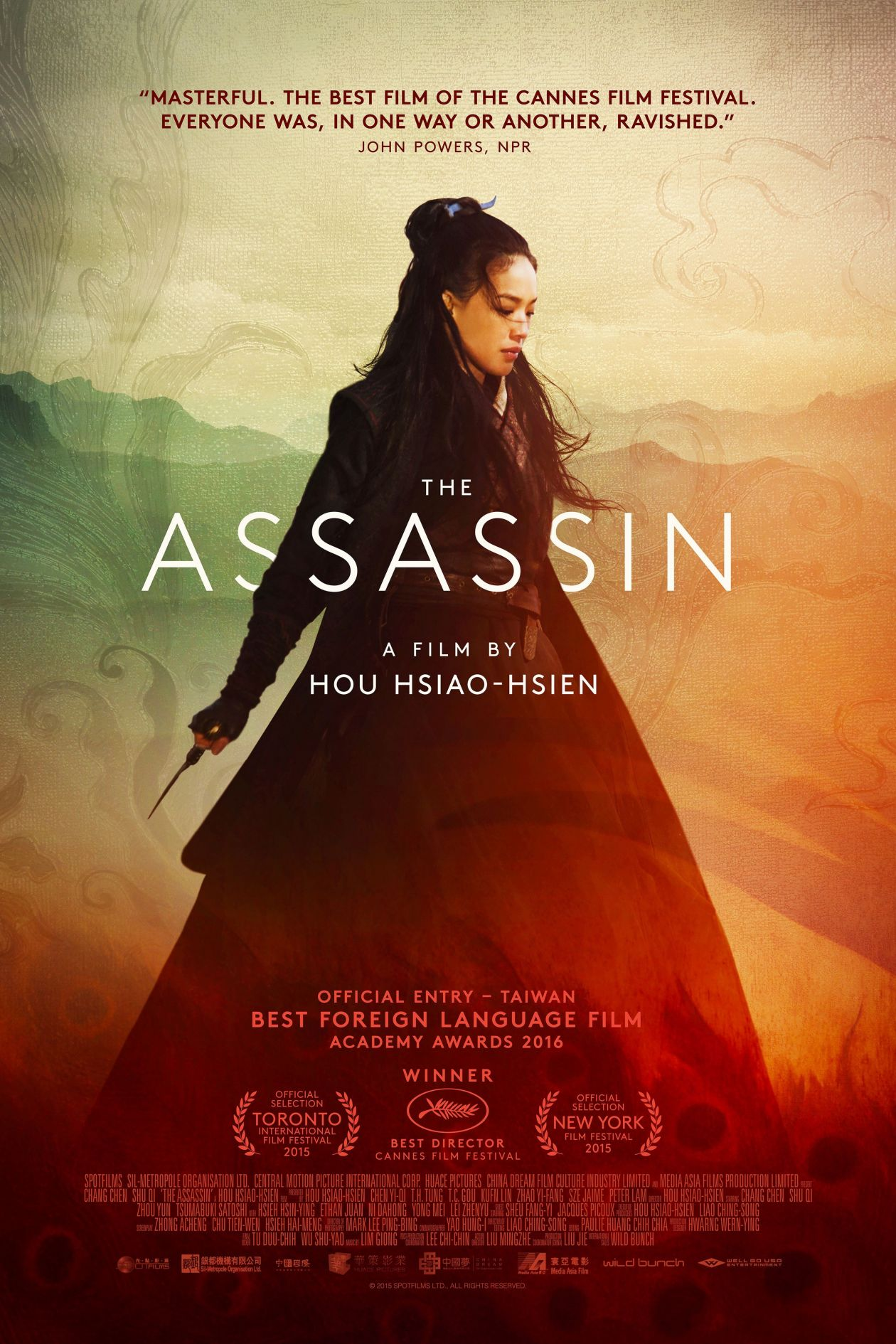 Shu Qi | The Assassin | Hou Hsiao-hsien 2015