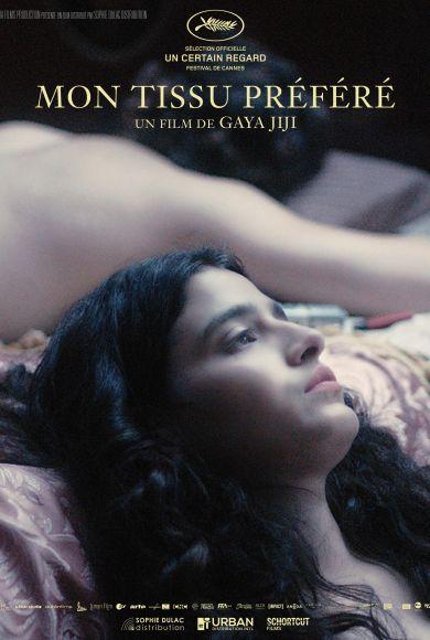 Manal Issa | Mon tissu préféré / My Favorite Fabric | Gaya Jiji / Movie Poster / Affiche film