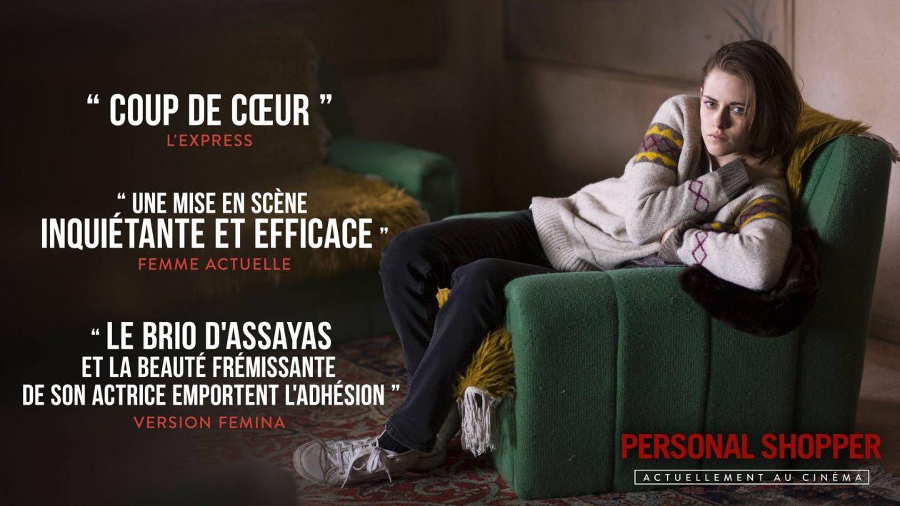 Kristen Stewart | Personal Shopper / Olivier Assayas 2016 / Poster