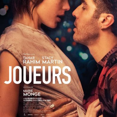 Stacy Martin actress | Joueurs / Marie Monge / Affiche film Movie Poster 2018